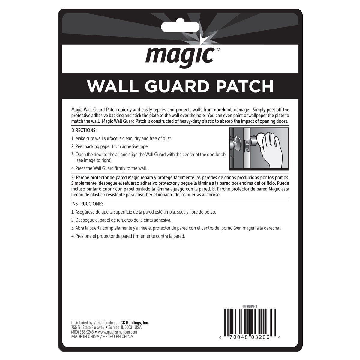 Wall Guard Patch Back Label